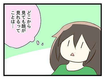 4coma_49_01