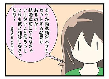 4coma_29_06