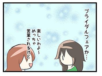 4coma_28_08