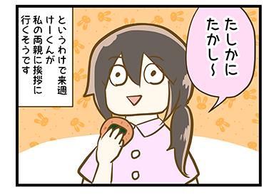 4coma_131_04