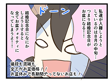 4coma_84_02