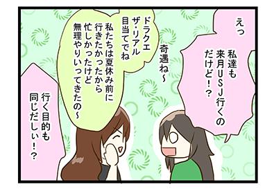 4coma_83_02