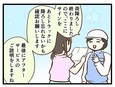 4coma_241_01