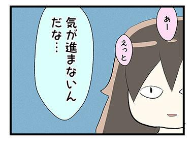 4coma_20_04