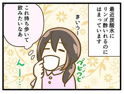 4coma_214_01