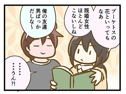 4coma_320_01