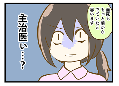 4coma_143_05