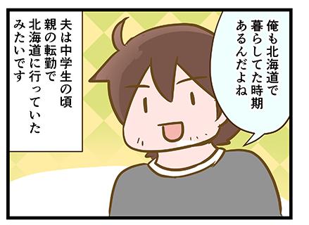 4coma_339_01