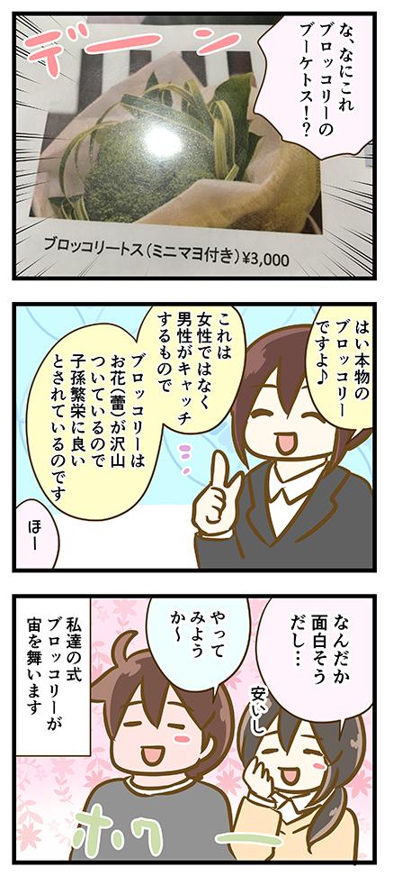 4coma_320_02
