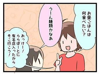 4coma_31_03
