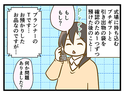 4coma_360_01