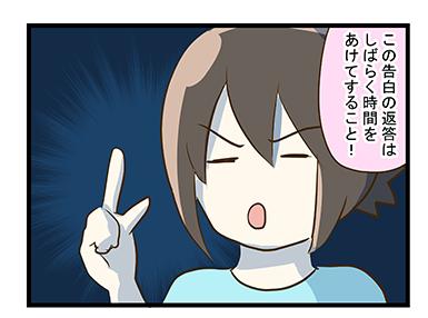 4coma_74_02