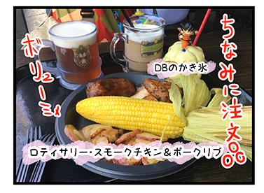 4coma_112_08