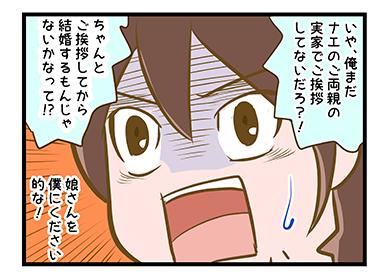 4coma_131_02