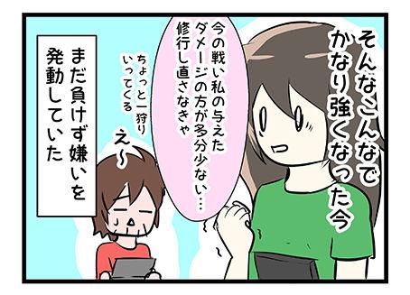 4coma_15_07
