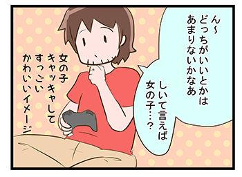 4coma_42_04