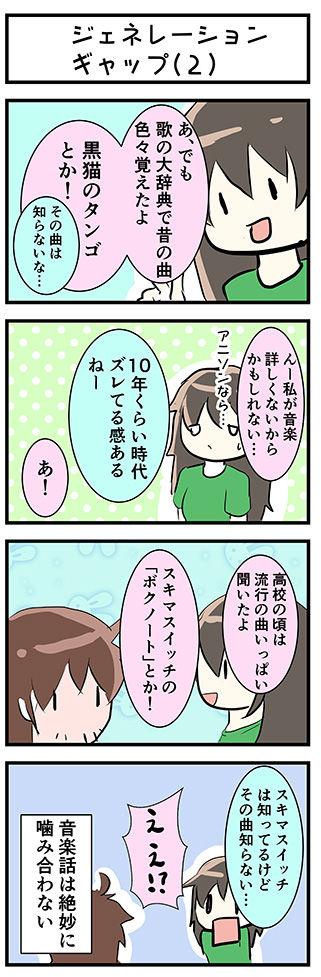 4coma_6_2