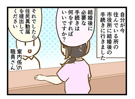4coma_187_01