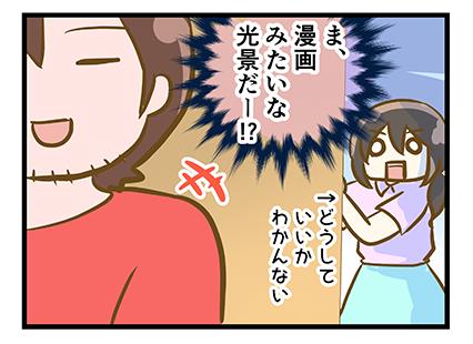 4coma_181_08