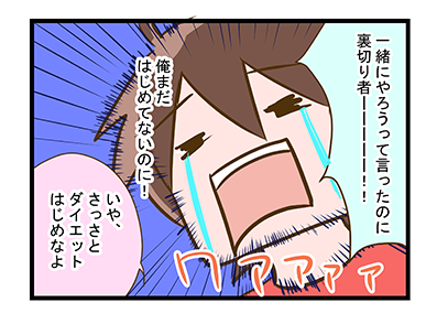 4coma_102_01