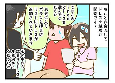 4coma_126_04