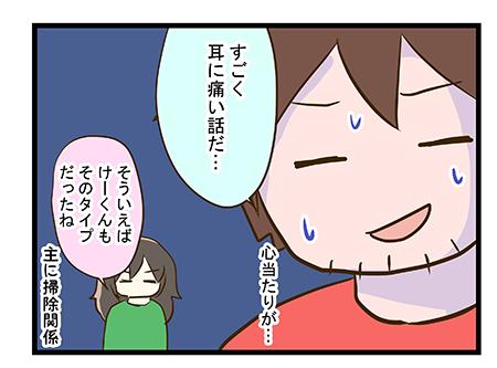 4coma_80_05