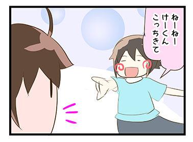 4coma_65_07