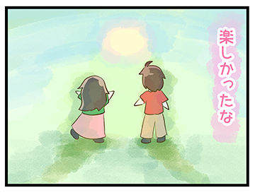4coma_52_04