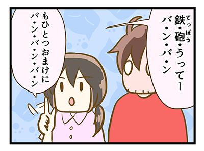 4coma_168_03