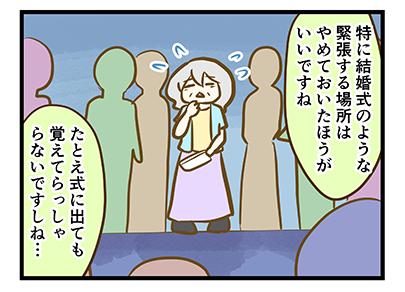 4coma_161_03