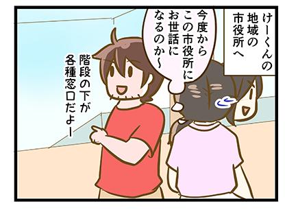 4coma_182_03