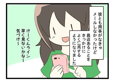 4coma_40_02