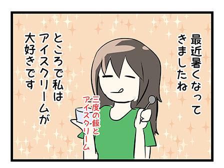 4coma_18_01