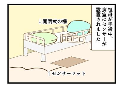 4coma_154_05