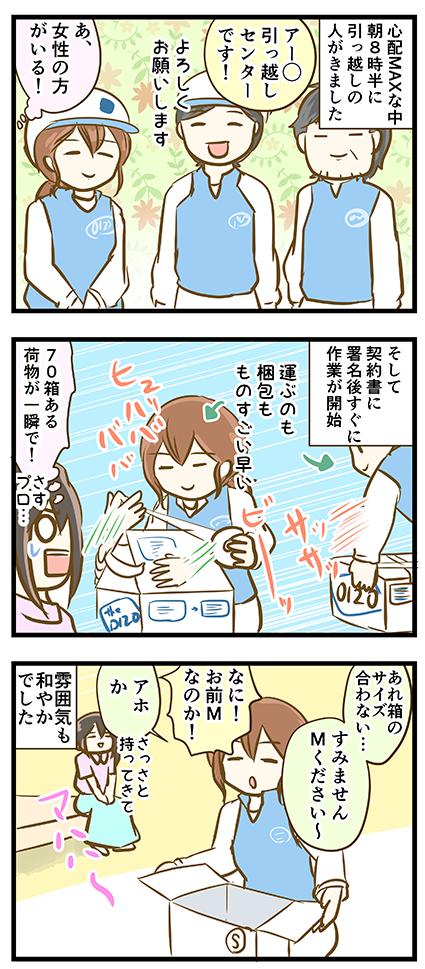 4coma_240_02