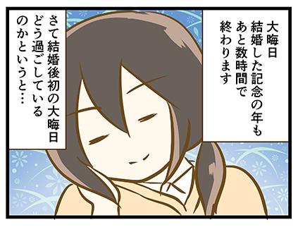 4coma_269_02