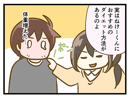 4coma_338_01