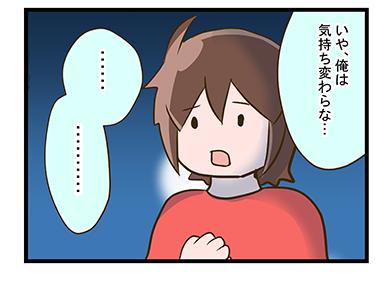 4coma_74_08