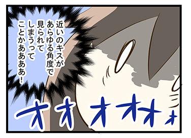 4coma_49_03
