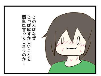 4coma_37_03