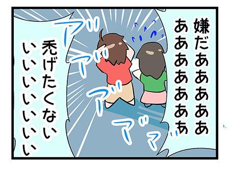 4coma_13_04