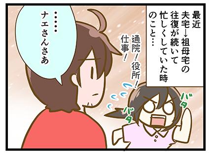 4coma_210_01