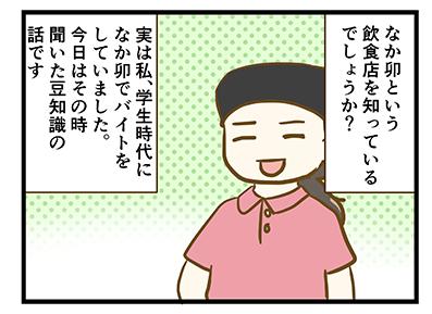 4coma_169_02