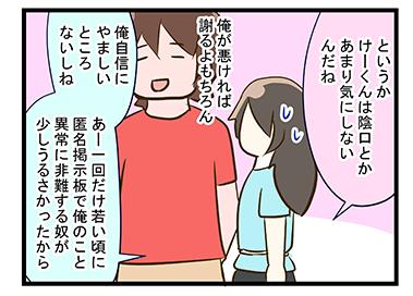 4coma_78_07