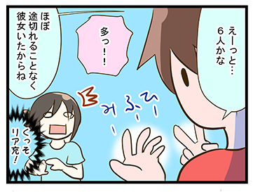 4coma_73_02