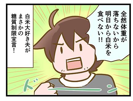 4coma_337_02