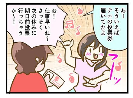 4coma_206_04