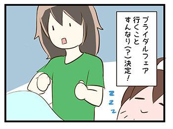 4coma_33_08