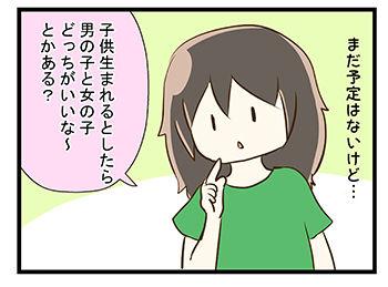4coma_42_02