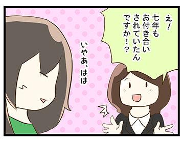 4coma_52_01